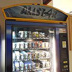 The Best Vending Machine Ever.