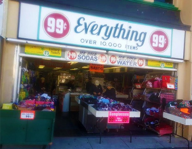 The Best 99 Cent Store EVER