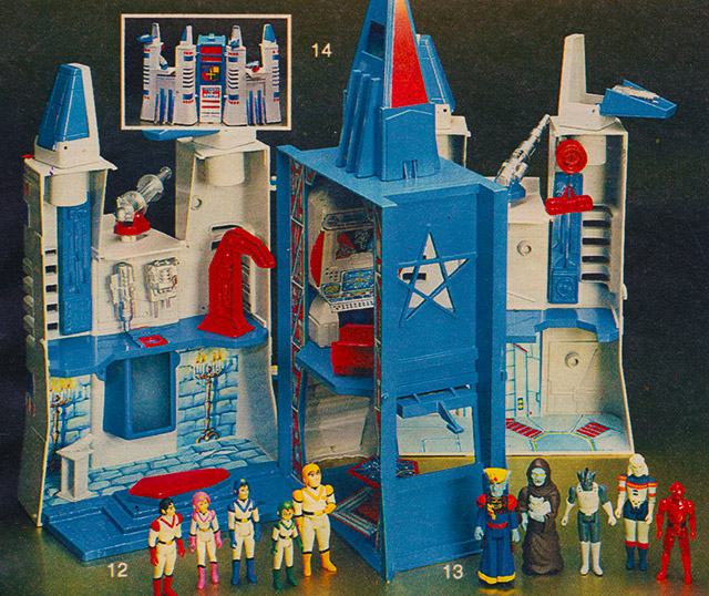 The 1985 JCPenney Christmas Catalog