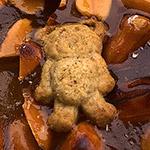 Teddy Grahams Peanut Brittle. Yup.